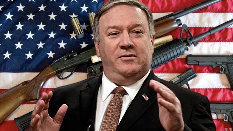 Помпео рассказал о поставках оружия на Украину для «борьбы с русскими»