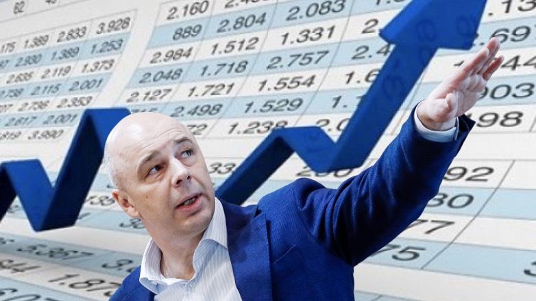 Силуанов отметил ускорение роста российской экономики