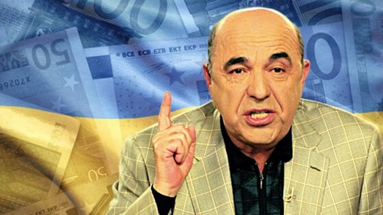В Раде заявили о «тайном меморандуме» Украины и МВФ