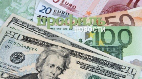 Курс доллара опустился ниже 76 рублей