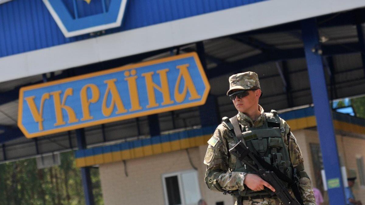 Пограничники граница Украина один