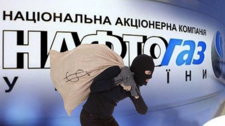 Взыскание Украиной $2 млрд с