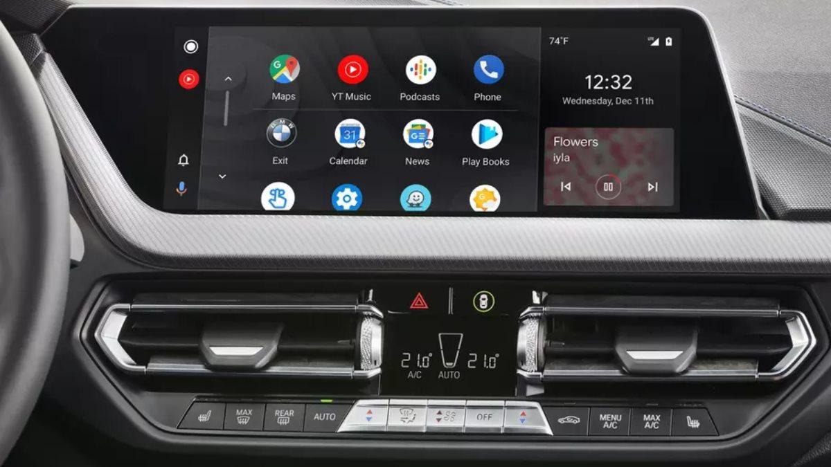 BMW подготовила сюрприз для любителей смартфонов