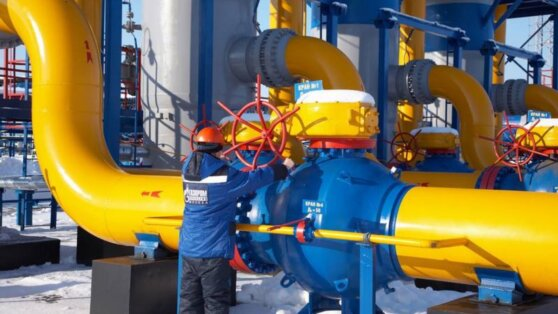 «Газпром» возобновил транзит газа через Польшу