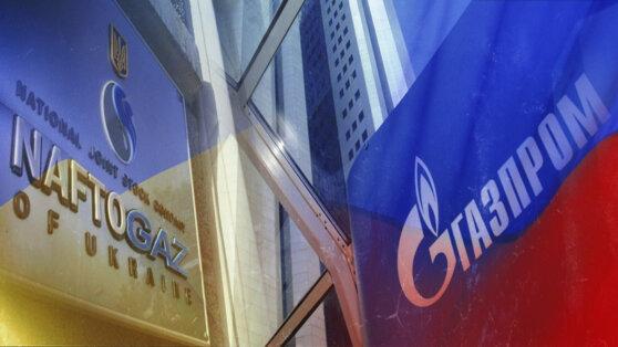 В «Нафтогазе» заявили о новых претензиях к «Газпрому» на $17,3 млрд