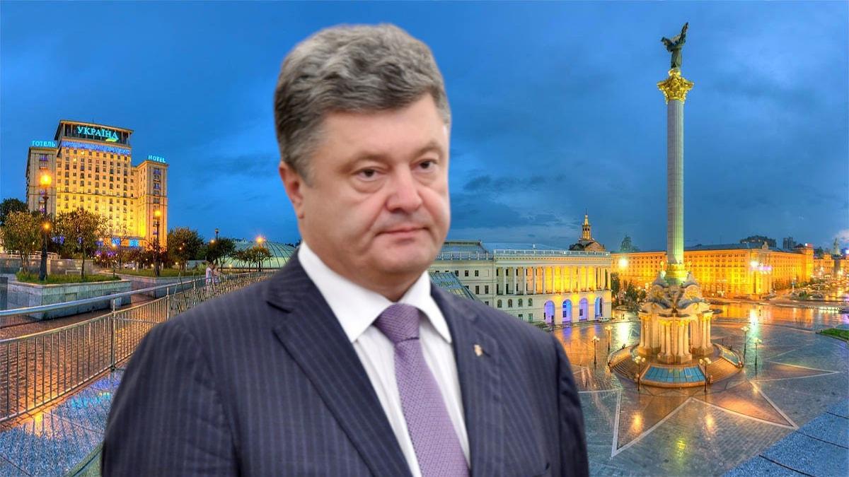Порошенко объяснил свой призыв выйти на всенародную акцию