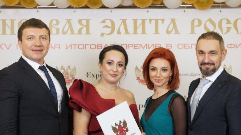 Премия Финансовая элита России 2019