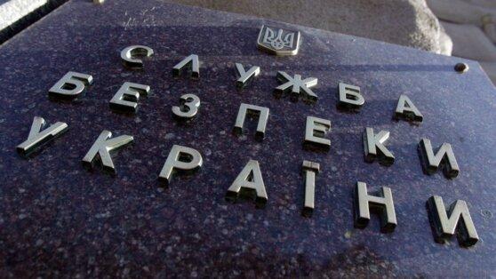 Экс-президента Украины Кучму заподозрили в госизмене