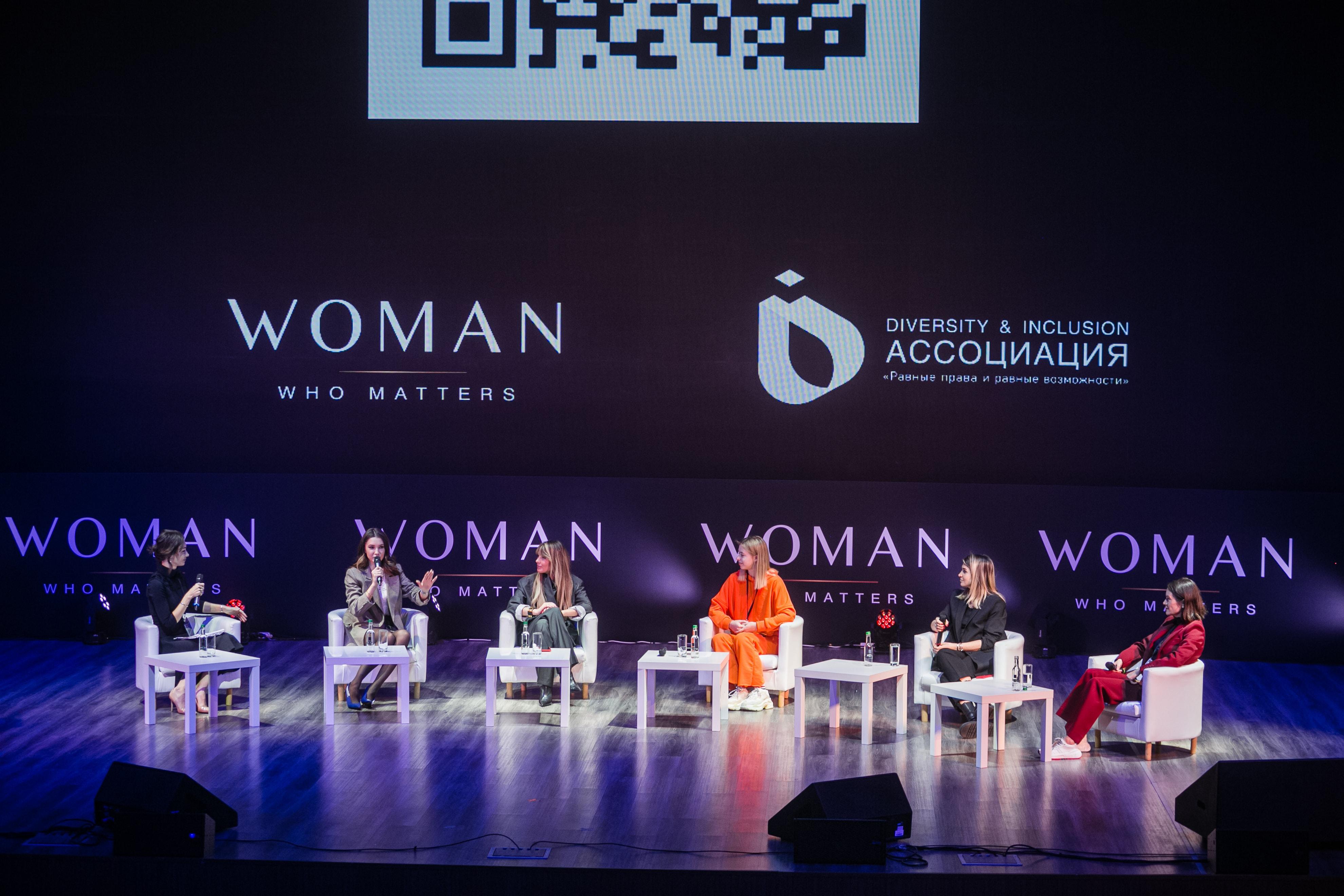 Искусство женского бизнеса обсудили на международном форуме в Москве