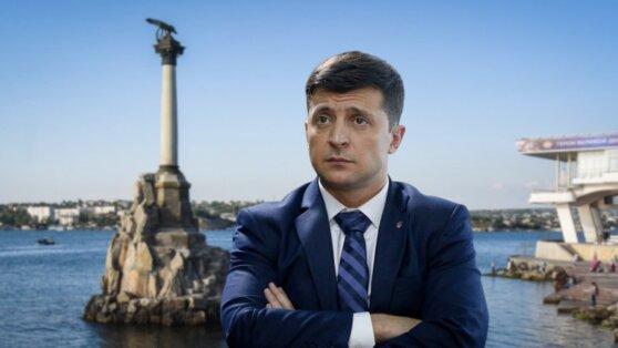 Зеленский решил лишить Севастополь специального статуса