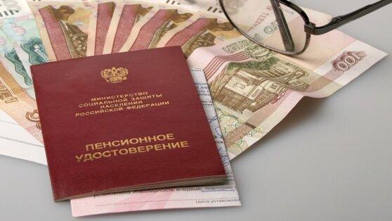 Россиянам рассказали об изменении размера пенсии