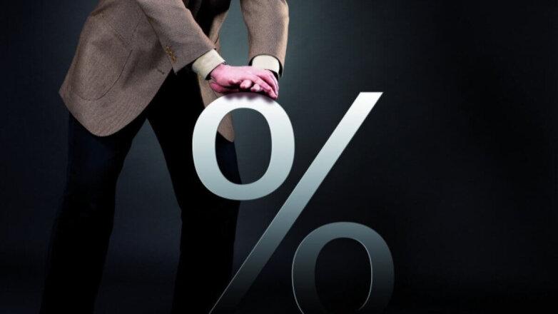 Узнайте, какие акции сегодня проводят МФО.
