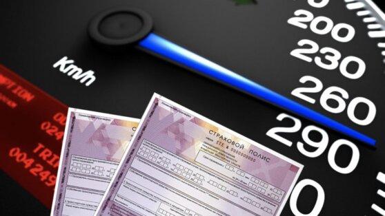Госдума приняла закон об индивидуальных тарифах ОСАГО