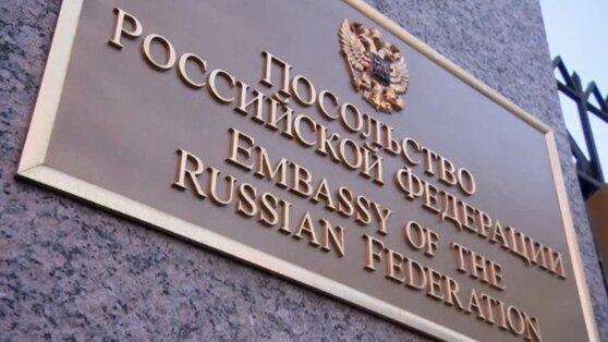 Посольство отреагировало на статью Bloomberg о рейтинге Путина