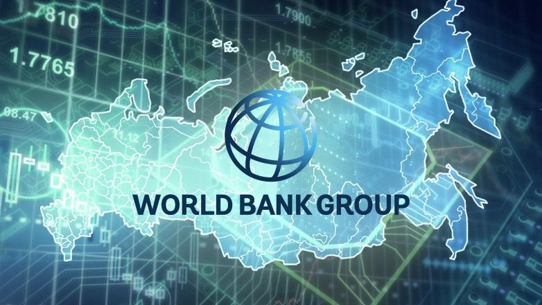Всемирный банк назвал главные угрозы российской экономике