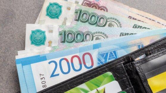 Россияне назвали желаемый размер заработной платы