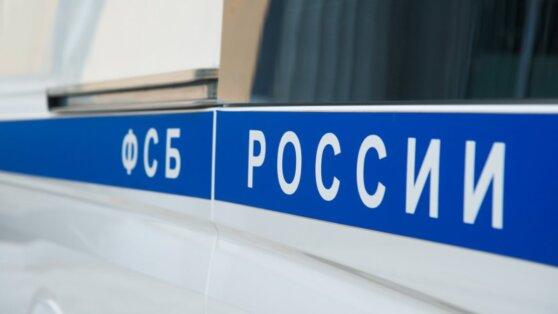 ФСБ предотвратила планируемое подростками массовое убийство в Саратове