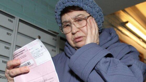С сегодняшнего дня в России повышаются тарифы на услуги ЖКХ