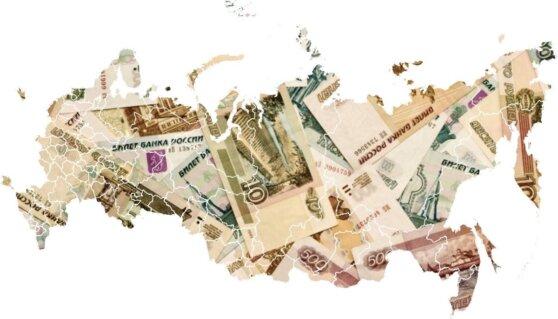 Эксперты выявили регионы-лидеры России по объему соцрасходов