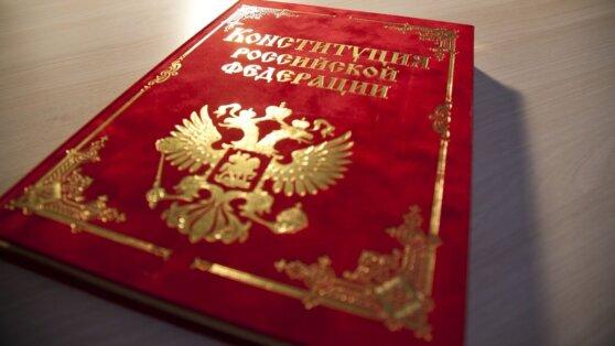 Кремль назвал дату проведения голосования по поправкам в Конституцию