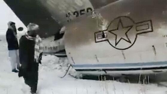 Разбившийся в Афганистане самолёт оказался бортом ВВС США