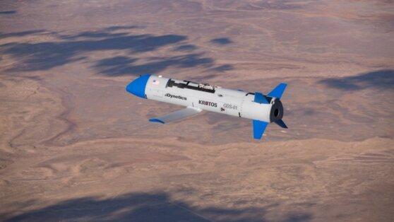 Полёт американского беспилотника программы «Гремлины» показали на видео