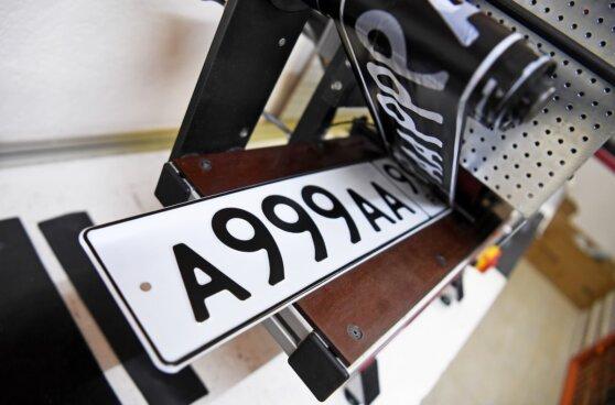 Россияне обсудят законопроект о продаже «красивых» автомобильных номеров
