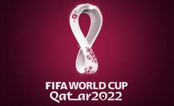 FIFA опубликовала календарь матчей ЧМ-2022