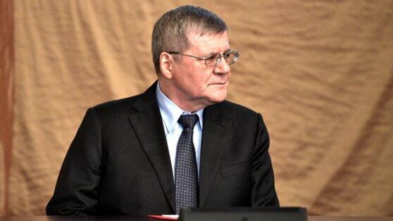 Путин предложил освободить Юрия Чайку от должности генпрокурора
