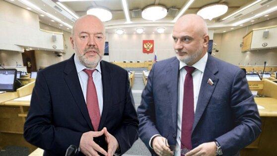 В Госдуме объяснили суть поправок в Конституцию