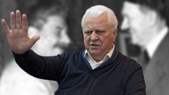 Кравчук напомнил о «встрече» Гитлера и Сталина во Львове
