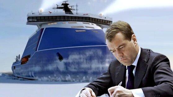 Медведев накануне отставки выделил 127 млрд рублей на атомный ледокол