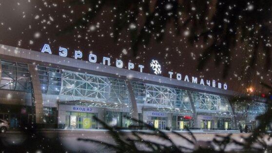 У самолёта загорелся двигатель перед вылетом из Новосибирска