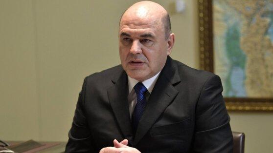 Мишустин поручил организовать в правительстве штаб по коронавирусу