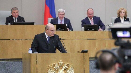 Мишустин открыл заседание нового кабинета министров