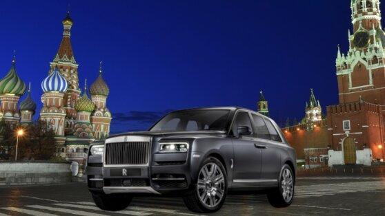 Продажи Rolls-Royce побили рекорд в России