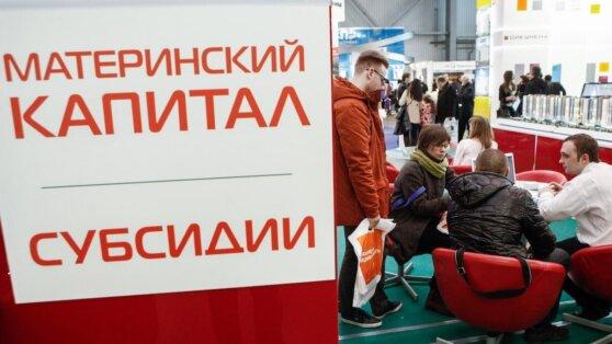 Путин дал поручение продлить программу маткапитала