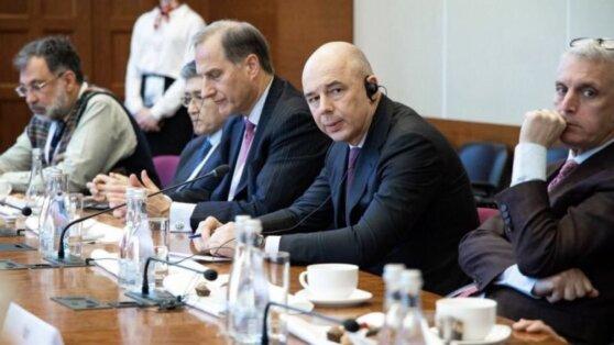 Участники XI Гайдаровского форума подвели итоги