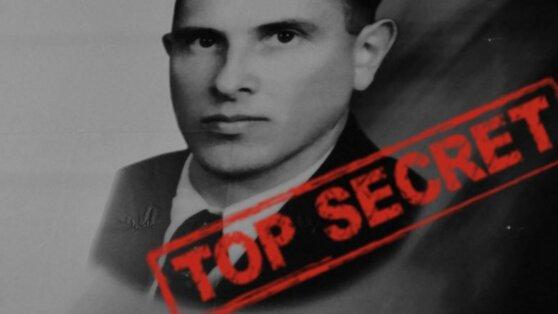ЦРУ опубликовало рассекреченные документы о Бандере