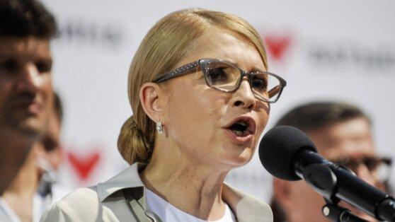 Тимошенко заявила о начале процесса ликвидации Украины