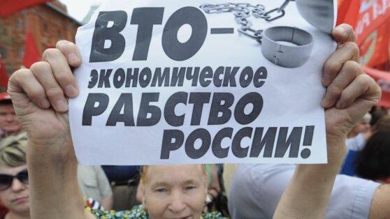 Почему Россия не получила существенных выгод от присоединения к ВТО