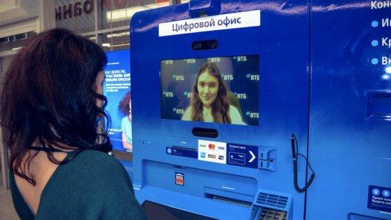 В России начали работать видеобанкоматы