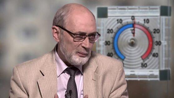 Гидрометцентр объяснил аномально тёплую погоду в России