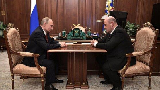 Сформирован новый состав правительства России