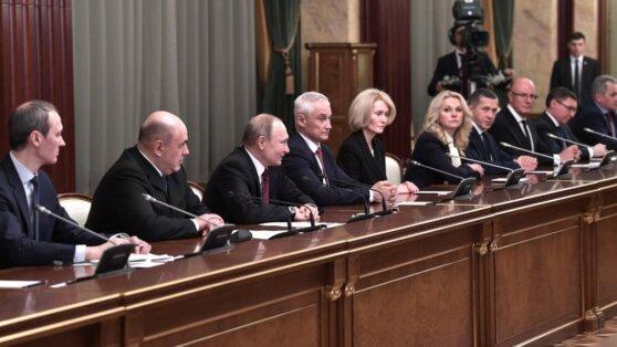 Путин дал наставления членам нового правительства