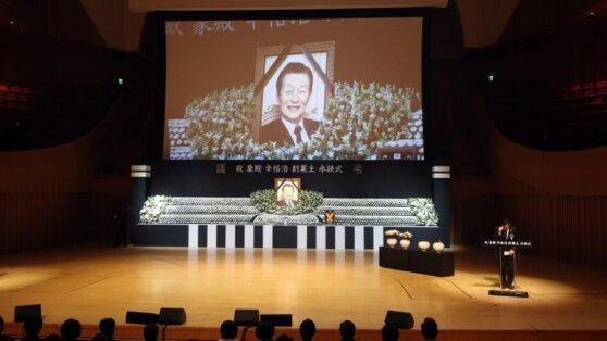 Как корейский зоотехник построил компанию Lotte, ставшую мировым брендом