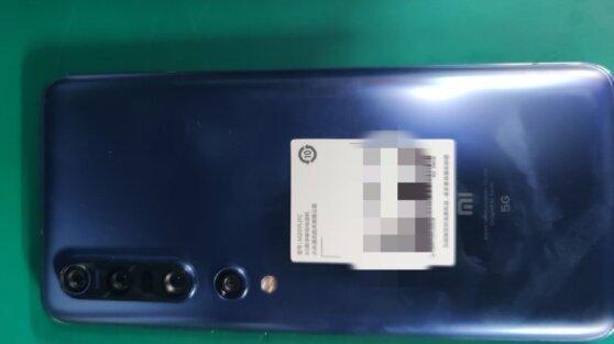 В сети рассекретили первые фотографии нового Xiaomi Mi 10