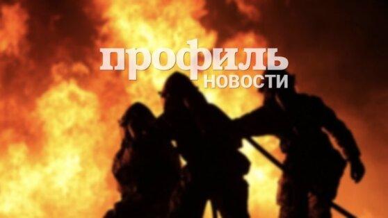 Число жертв пожара в доме престарелых в Москве выросло до четырех