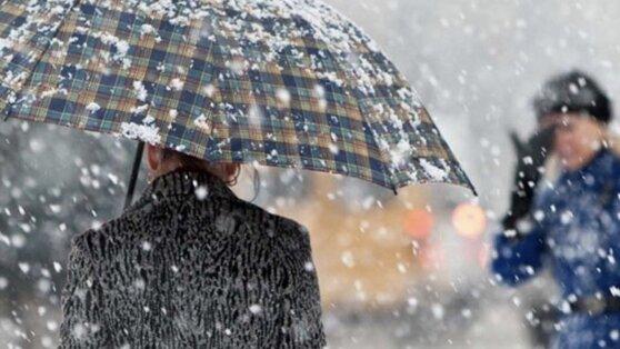 Прогноз погоды на три дня в Москве и Петербурге: с 30 января по 1 февраля