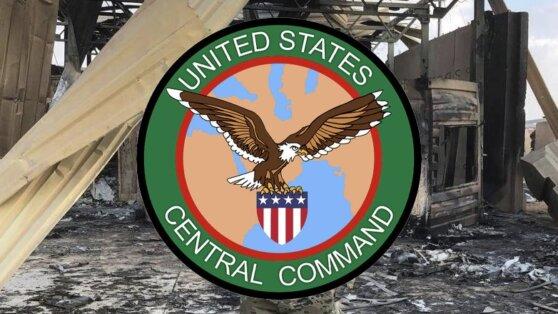 США заявили о пострадавших при ударе Ирана по военным базам
